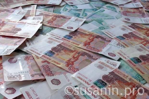 Эксперты повысили рейтинг кредитоспособности Удмуртии