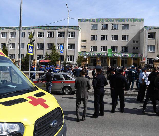 В Казани при стрельбе в школе погибли девять человек. Подробности