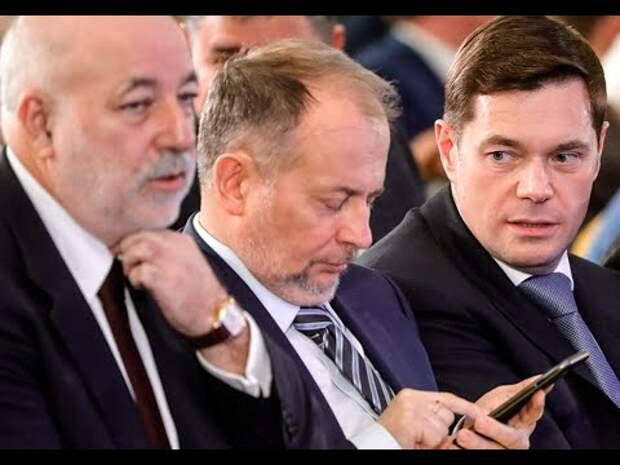 Едим Россию: Два десятка миллиардеров России оказались богаче 146 млн россиян