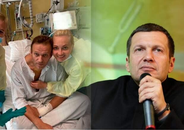 Соловьёв раскрыл карты Навального