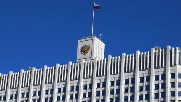 Координационный центр правительства: структурные перестановки