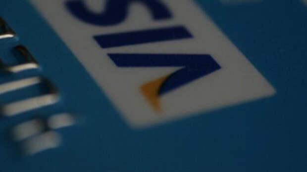 Назван виновник утечки данных карт Visa и MasterCard