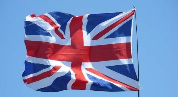 Издание The Sun попыталось взвалить вину за кризис в Великобритании на Россию