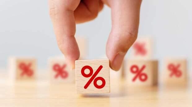 Добавить процентов: когда вырастет доходность по банковским вкладам