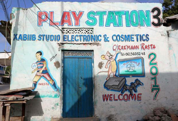 5 фото магазинов в Сомали, в которых вместо витрин рисунки