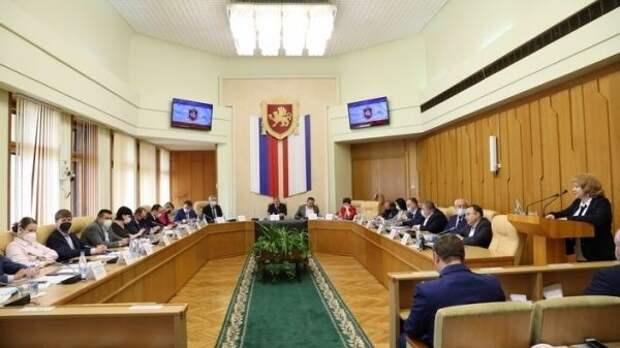 Заседание Президиума Государственного Совета Республики Крым