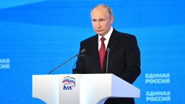 Путин призвал ООН предотвратить возможность новой мировой войны