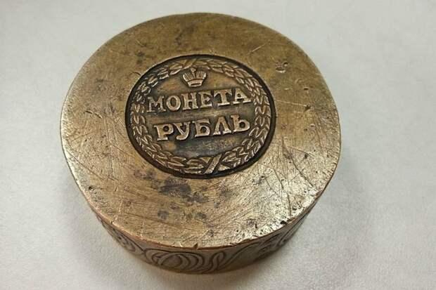 В Южном Тушине откроется выставка, посвящённая истории рубля