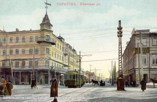 Где остановиться в Саратове: гостиничный комплекс «Менуа»