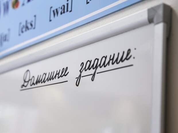 Учителя взбунтовались против школьных правил с 1 сентября