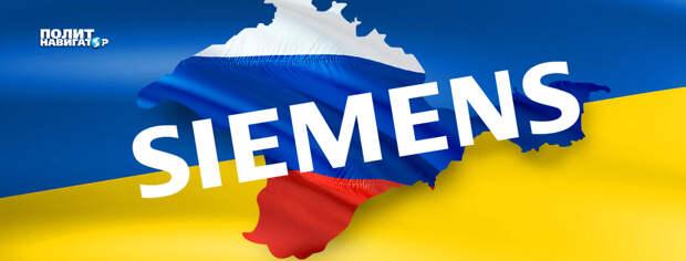 Украина в ярости: датчане и немцы помогают России с водоснабжением Крыма