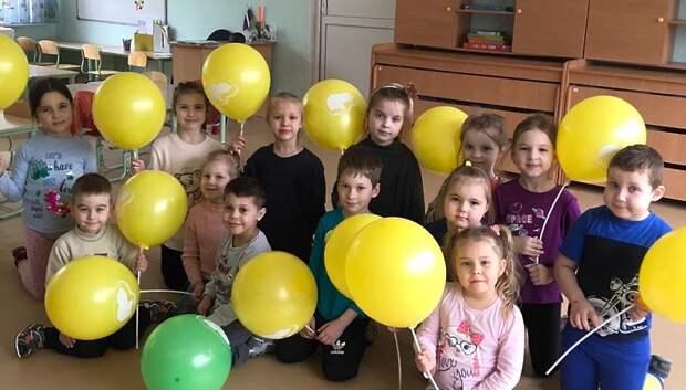 Воспитанникам детсада в Подольске вручили воздушные шары ко Дню защиты детей