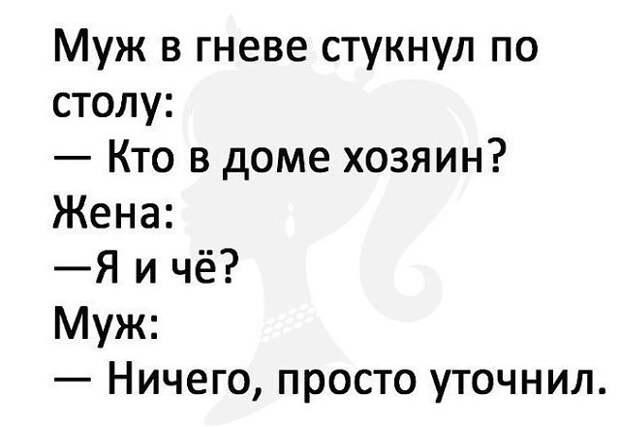 Улыбнемся на ночь глядя)))