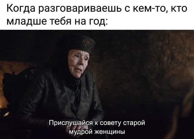 Только бабушка-пенсионерка может помнить полную биографию 180-ти жильцов...