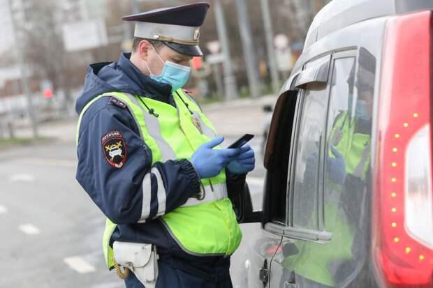 ГИБДД заявили о лазейке, позволяющей не платить штрафы