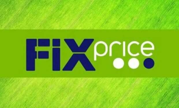 Сеть Fix Price объявила цену размещения в рамках IPO