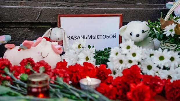 Число жертв трагедии в Казани возросло до девяти