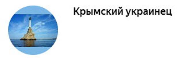 """Сочинение украинского старшеклассника """"Как побороть коррупцию"""" вызвало скандал на Украине"""