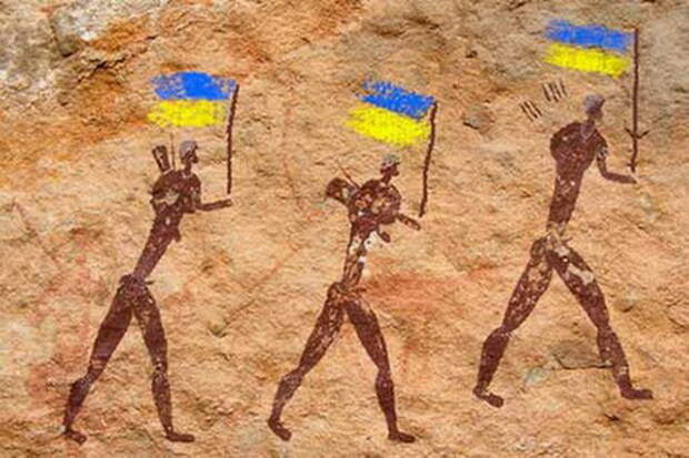 Украинская историография как диагноз