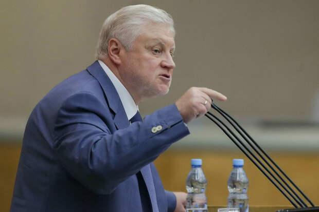 Миронов призвал к отставкам в правительстве из-за низких пенсий россиян