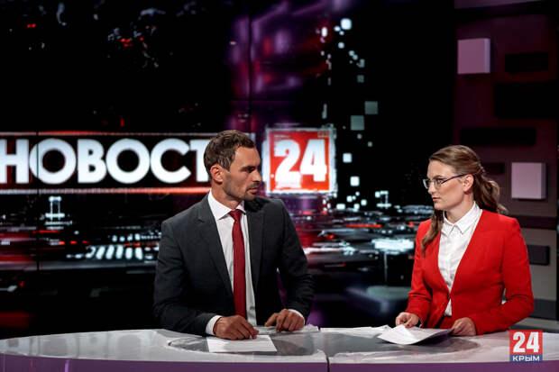 Новый телевизионный сезон стартовал на «Крым 24»