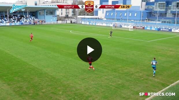 ОЛИМП – Первенство ПФЛ-2020/2021 Зенит-2 vs Муром 06.05.2021