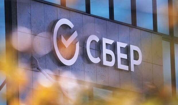 С помощью POS-кредитования от Сбера россияне покупают гаджеты и приобретают знания