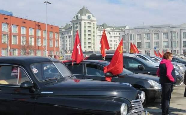 Полиция перечислила нарушения участников автопробега с флагом СССР