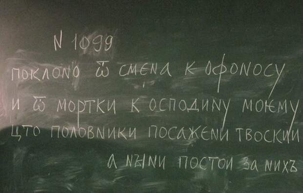 Берестяные грамоты — 2017: понятный пересказ лекции академика Зализняка