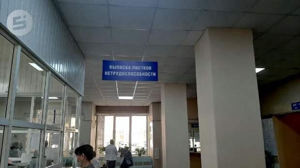 С начала октября в Удмуртии стали выдавать в 2 раза больше больничных
