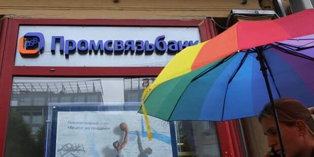 Банк Роскосмоса «улетел» на векселе