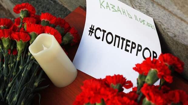 «Чужих детей не бывает». Хабиб Нурмагомедов отреагировал на трагедию в Казани