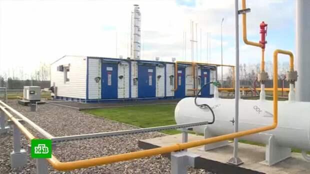 В России начался прием онлайн-заявок на бесплатное подключение к газу