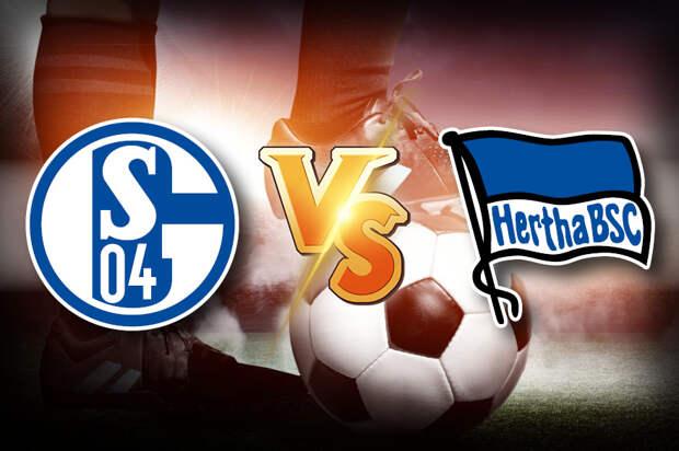 «Шальке» — «Герта»: прогноз на матч Бундеслиги. Способен ли «Шальке» на победу?