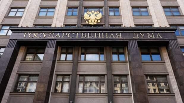 Комитет Госдумы рассмотрит законопроект об обороте оружия 12 мая