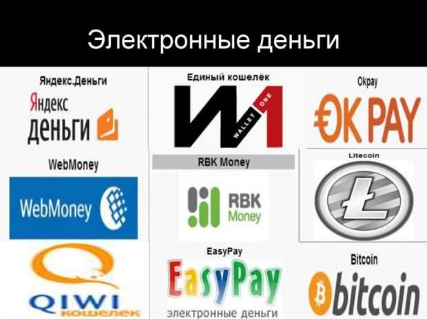 """Московская """"Тройка"""" вывезет"""
