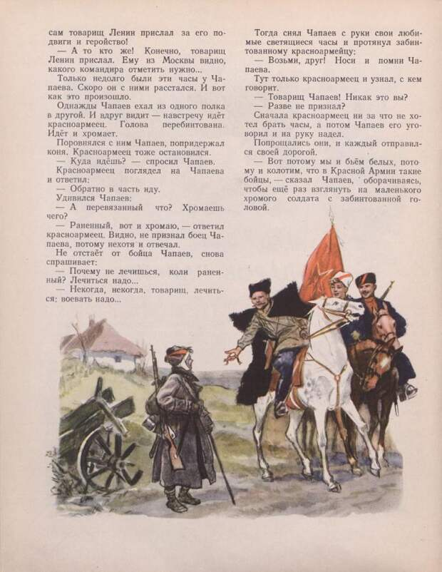 murzilka_1953_04-18