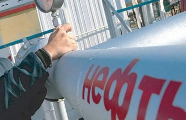 Россия сократила поставки нефти вБелоруссию