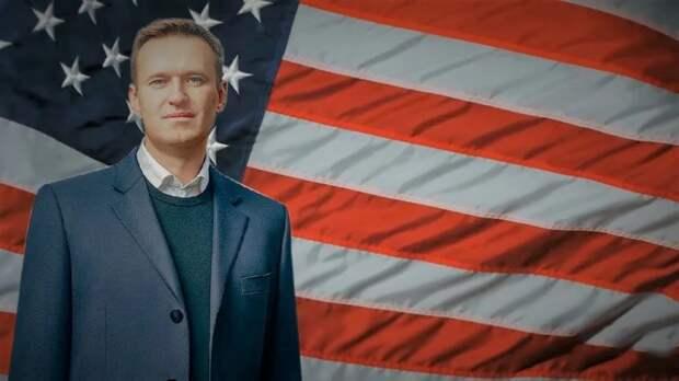 Развитие дела Навального в США