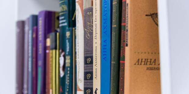 Экоцентр на Ленинградке принимает ненужные книги