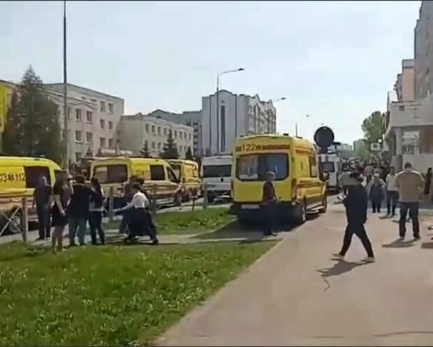В казанской гимназии произошла стрельба