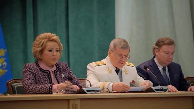 Генеральная линия. Торжественное заседание в Генеральной прокуратуре Российской Федерации посвящённое 298-й годовщине образования российской прокуратуры