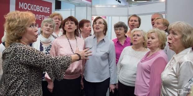 Активные пенсионеры из Южного Медведкова состязались в знании народных примет