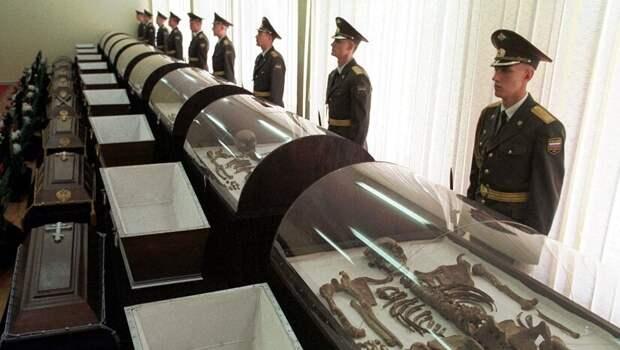 Предъявленные останки семьи Николая II могут и не быть подлинными