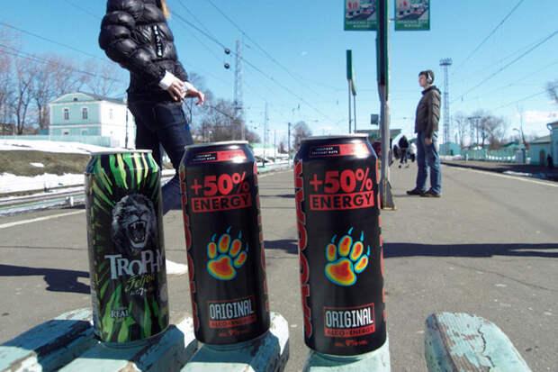 Почему Минзрав не дает ЕЭК продавать алкогольные энергетики в России