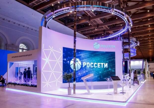 """Инвестпрограмма """"Россетей"""" на 2020-2025 годы составляет 1,54 трлн рублей - глава компании"""