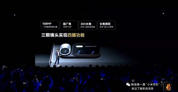 Первый в мире смартфон на Snapdragon 888 со складным экраном, четырьмя динамиками, «объективом-хрусталиком» и интерфейсом, как у Windows. Представлен Xiaomi Mi Mix Fold