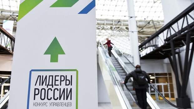 Организаторы «Лидеров России» продлили регистрацию на трек «Информационные технологии»