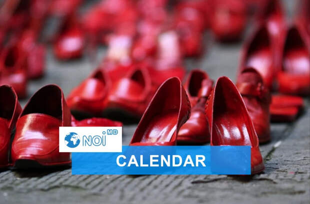 25 июля 2021 года - какой сегодня праздник, события, именинники