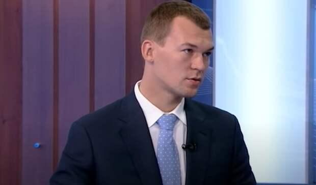 Дегтярев считает большой ошибкой убрать Хабаровск скупюры в5 тысяч